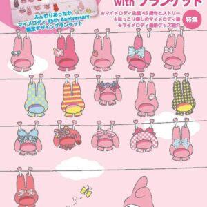 日本マイメロディ 45th Anniversary Book with ブランケット (My Melody誕生45週年紀念) 【付録】My Melody毛毯