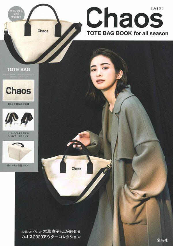 日本雜誌 Chaos TOTE BAG BOOK for all season【付録】帆布手挽袋