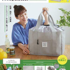 日本雜誌 studio CLIP レジカゴ型BAG BOOK【付録】多用途袋