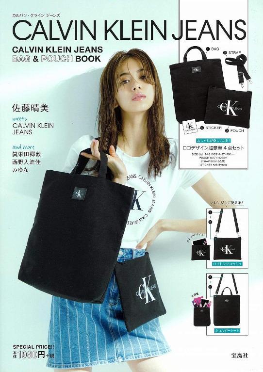 日本雜誌 CALVIN KLEIN JEANS BAG&POUCH BOOK【付録】手挽袋&小收納袋