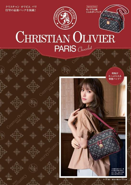 日本雜誌 CHRISTIAN OLIVIER PARIS Chocolat【付録】單肩袋
