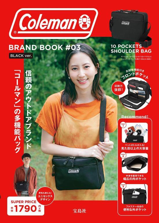 日本雜誌 Coleman BRAND BOOK #03 BLACK ver.【付録】斜揹袋