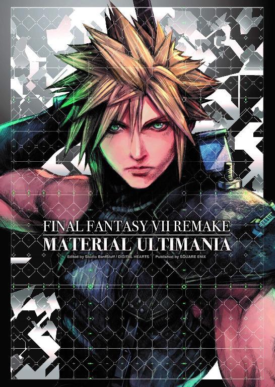 Final Fantasy VII Remake Material Ultimania / 最終幻想VII Remake Material Ultimania