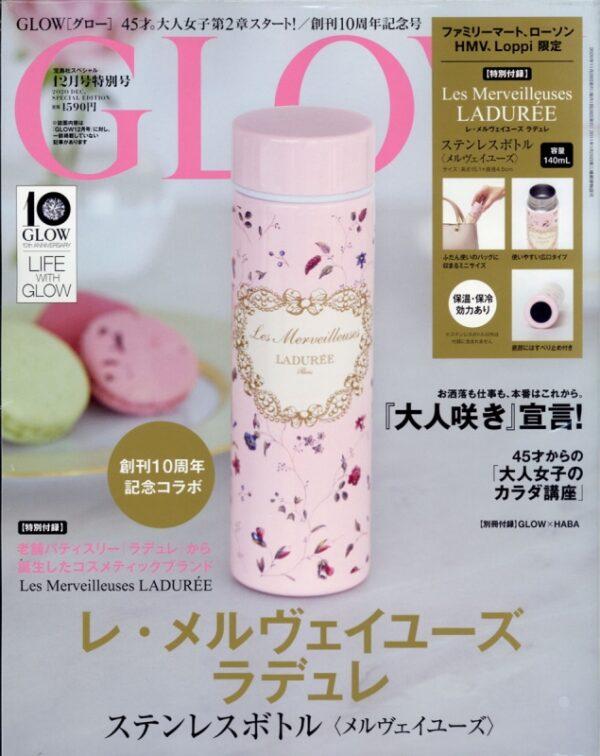 日本雜誌 GLOW(グロー)2020年12月号特別号【付録】Les Merveilleuses LADURÉE 粉紅迷你不銹鋼瓶