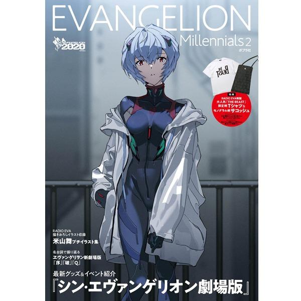 日本 EVANGELION Millennials 2【付録】T恤&小斜揹袋