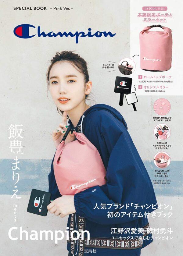 日本雜誌 Champion SPECIAL BOOK -Pink Ver.【付録】戶外防水袋及手提鏡