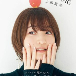 『アトリエReina』オフィシャルフォトブック DRAWING 上田麗奈