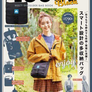 日本雜誌 LOGOS MULTI SHOULDER BAG BOOK Black【付録】LOGOS單肩/斜揹袋