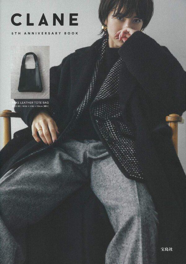 日本雜誌 CLANE 5TH ANNIVERSARY BOOK【付録】CLANE單肩袋
